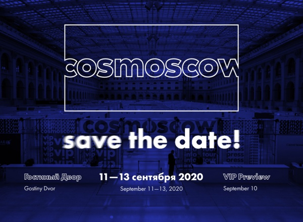 Cosmoscow 2020