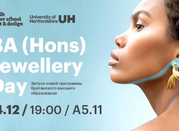 BA (HONS) Jewelry Day