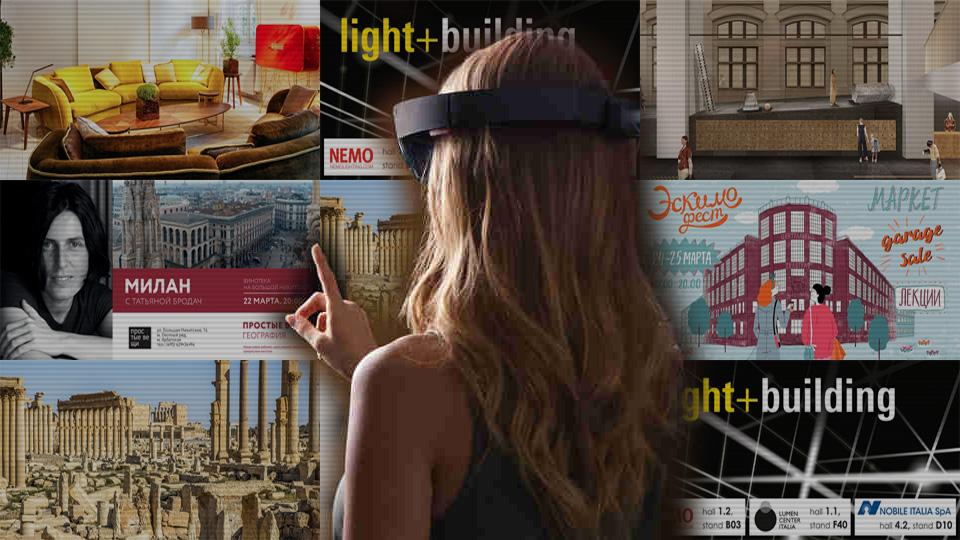 Самое интересное из мира дизайна и искусства: 19-25марта