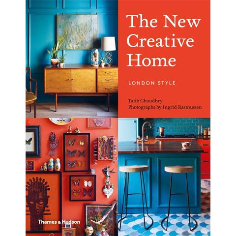 Новый креативный дом: стиль Лондона