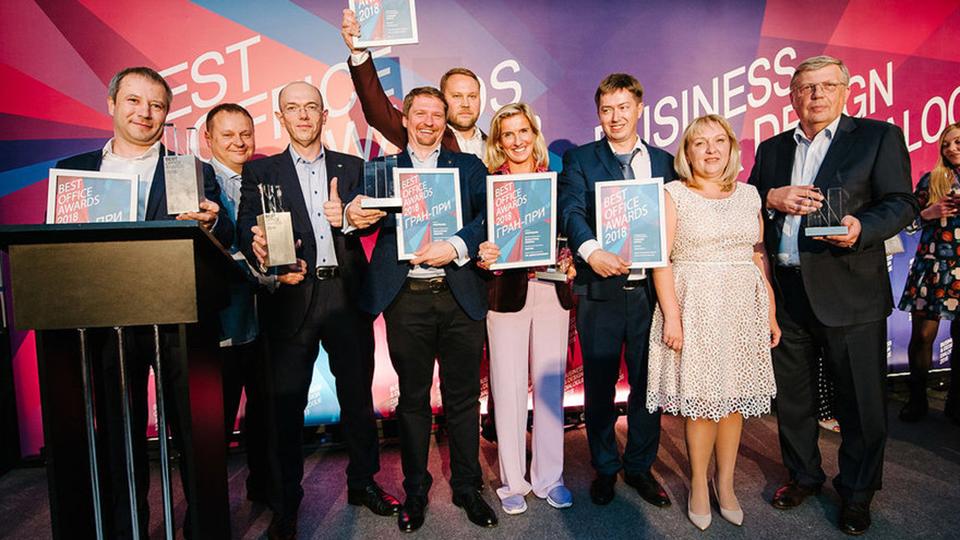 Best Office Awards 2018: все проекты-победители