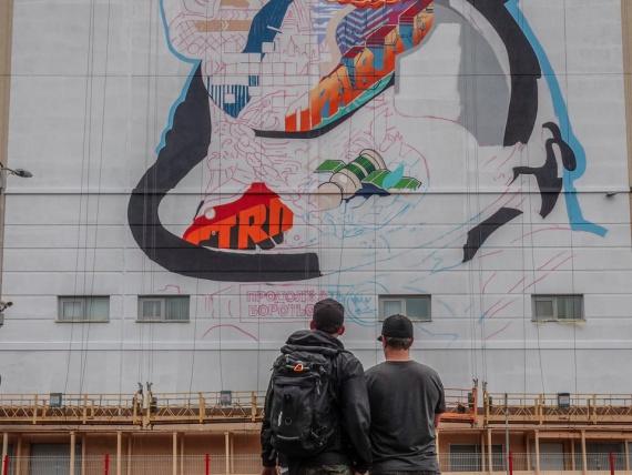 Известные стрит-артисты распишут «Атриум»