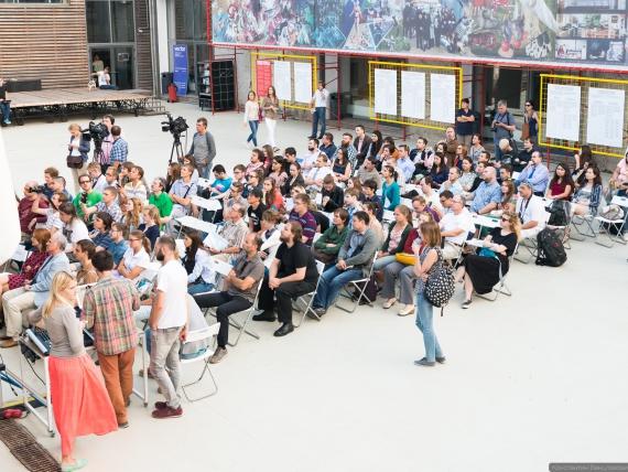 Институт «Стрелка» запускает новый курс для архитекторов