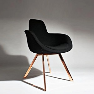 Кресло SCOOP CHAIR TOM DIXON