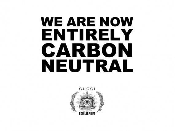 Компания Gucci больше не выбрасывает углерод в атмосферу