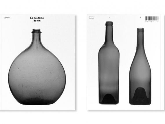 Collection Typologie представляют новую выставку в музее дизайна Vitra