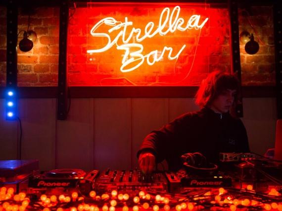 Strelka Vintage Sale: интерьер любимого бара можно купить в эти выходные
