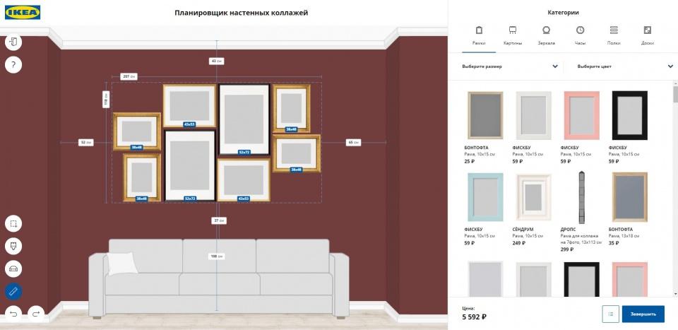ИКЕА создала онлайн-помощника по декору